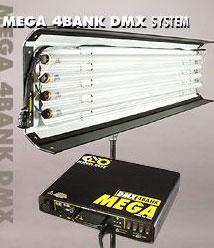 Аренда Mega 6ft Fourbank (4 лампы по 6ft)